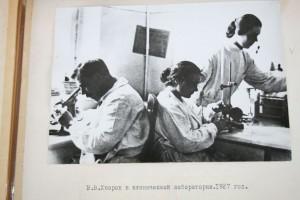 В_В_Хворов_1927 год