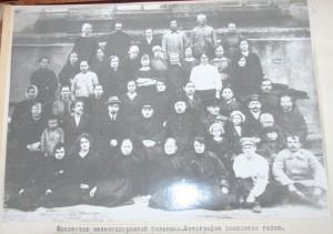 Коллектив Дорожной больницы 1920-ые годы