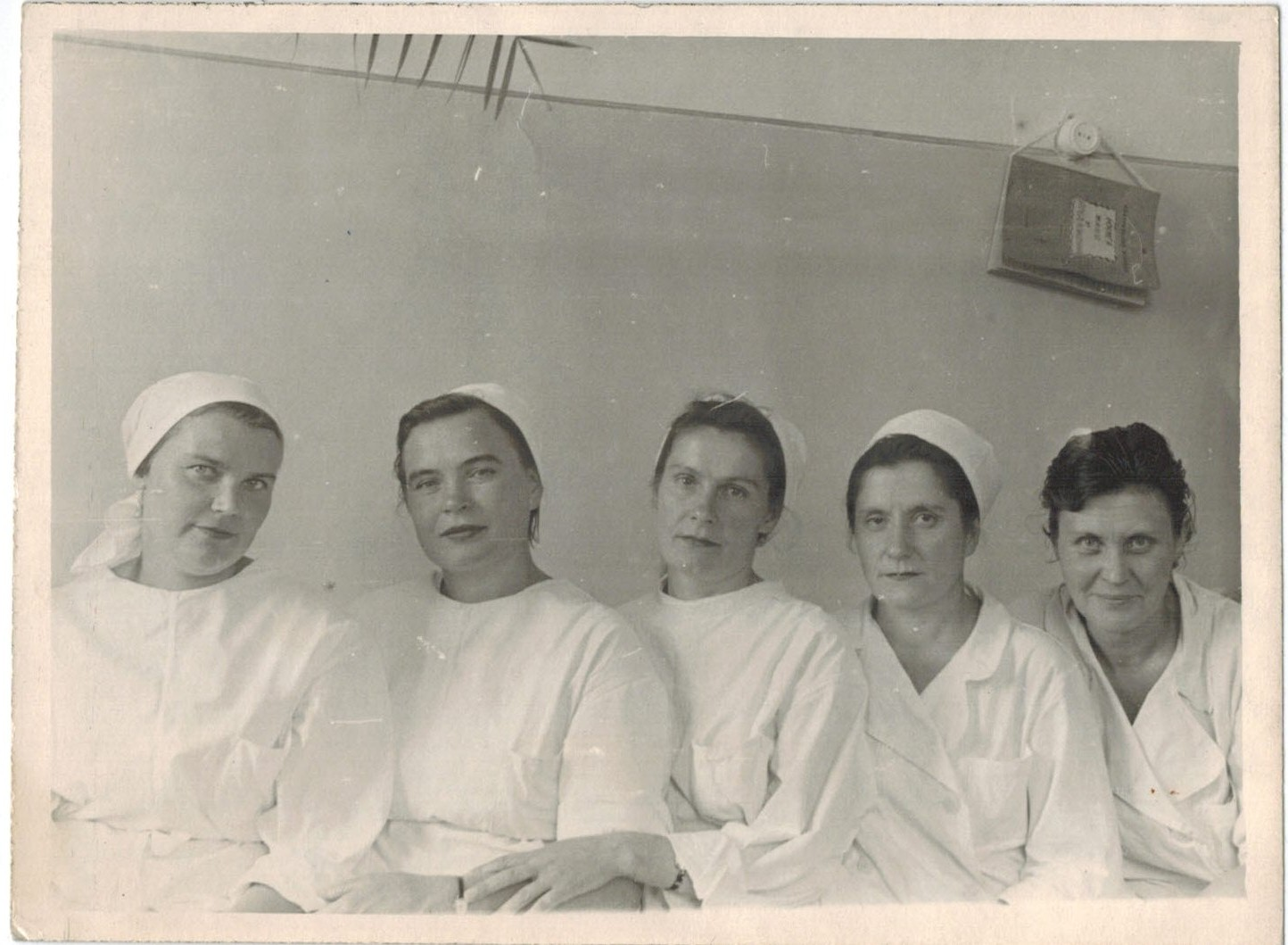 Первая клиническая больница благовещенск